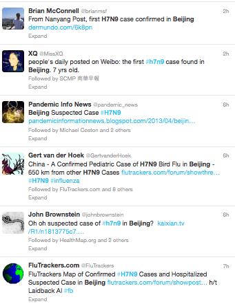 Screen Shot 2013-04-12 at 7.56.41 PM
