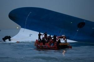 "South Korean ferry ""Sewol"""